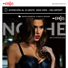 Eros - copia